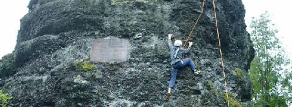 Klettern am Langertfelsen
